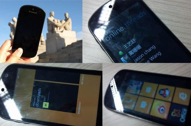 lenovo-s2-windows-phone-leaked-images