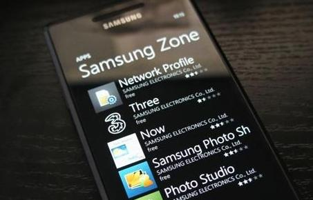 samsung_zone_wp71