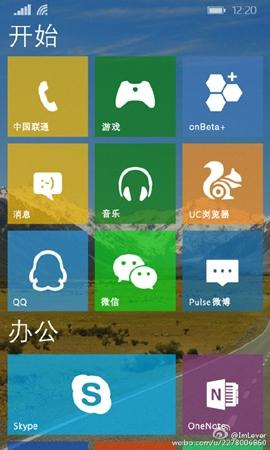 windows 10 smartphone img1
