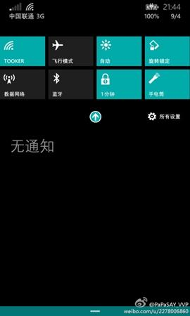 windows 10 smartphone img3
