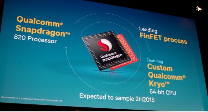 qualcomm-snapdragon820-1