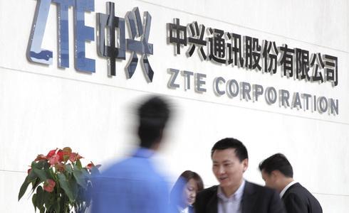 A empresa chinesa ZTE quer lançar um Windows Phone 7