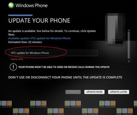 Atualização de software exclusiva da HTC