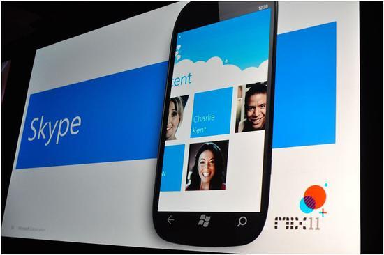Microsoft recebe sinal verde do governo para conclusão da compra do Skype