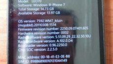 Mango no HTC HD2!