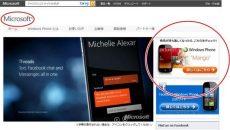 [Rumor] Novos rumores indicam que o lançamento da Fujitsu será em julho (atualizado)