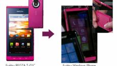 Confirmado! Fujitsu lançará o Windows Phone Mango no Japão em julho