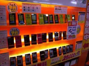 fujitsu2-20110819-486x363