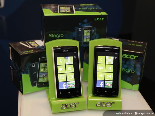 acer allegro windows phone