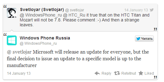 Twitter WIndows Phone russia windows phone 78 oem decidirao