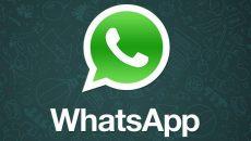 Aplicativo oficial do WhatsApp deve ganhar todas as funcionalidades do Beta muito em breve