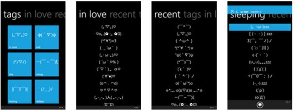 emoticons app windows phone