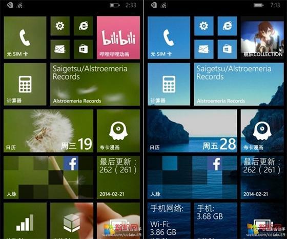 [Atualizado] Essa deve ser a versão final da tela inicial do Windows Phone 8.1