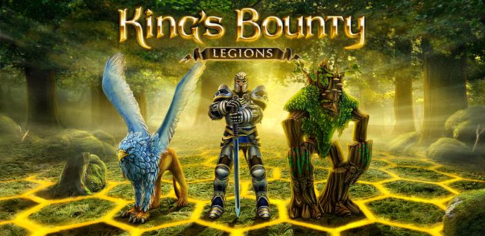 kings-bounty-legion