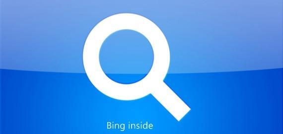 Microsoft e Apple confirmam Bing como buscador padrão do iOS 8 e no novo OS X Yosemite