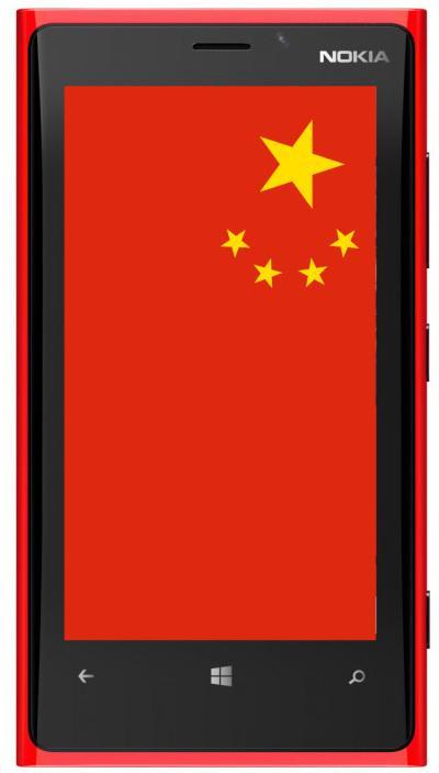 china-winphone