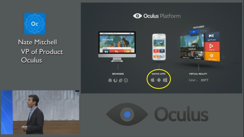 oculus gadget windows phone app im2