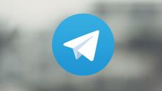 App do Telegram Messenger foi atualizado mais uma vez e tem mais novidades