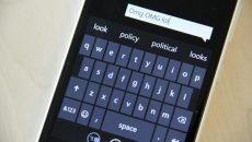 Saiba como deixar rapidamente tudo maiúsculo ou apenas a primeira letra enquanto digita no seu Windows Phone