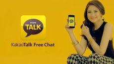 Conheça o Kakao Talk, mais um app de mensagens instantâneas e chamadas de voz do tipo VOIP