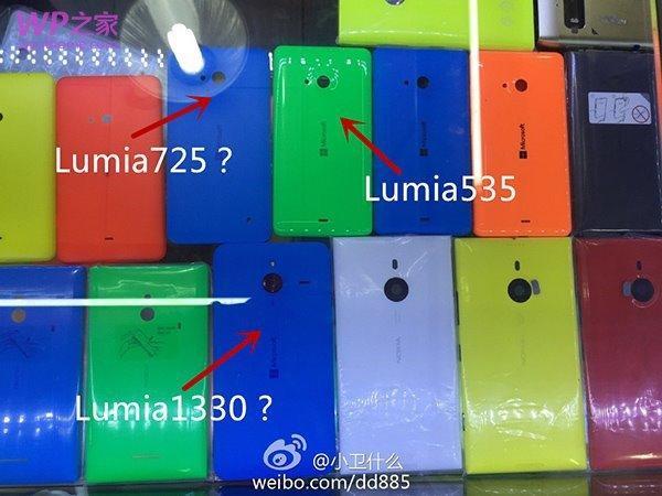 lumia-1330_thumb