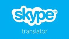 Aplicativo do Skype Translator já está disponível para download para os inscritos no programa