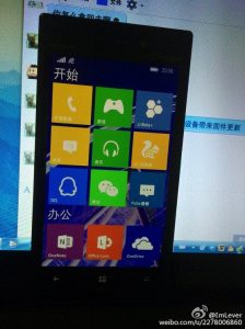 windows 10 mobile real