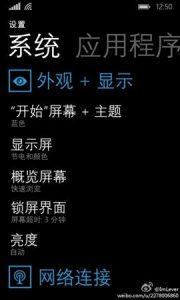 windows 10 smartphone img2