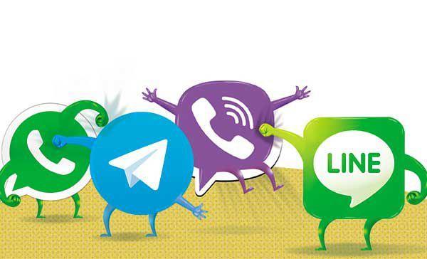 briga telegram viber whatsapp line