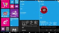 Veja mais screen shots do Windows 10 para smartphones