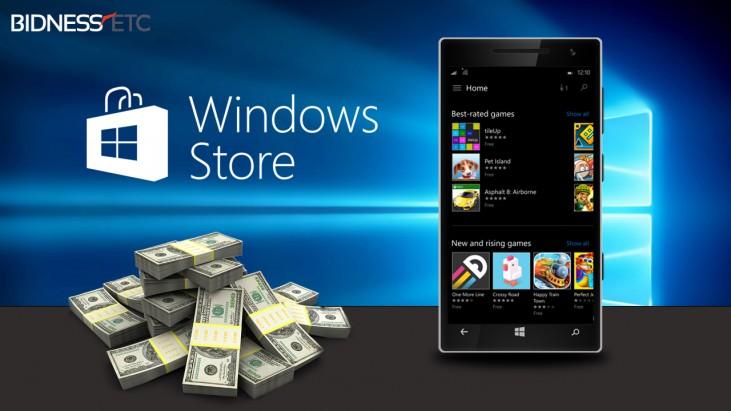 windows store money dinheiro