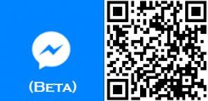 messenger beta qr code