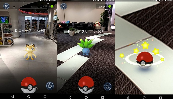 UI do jogo para o Android