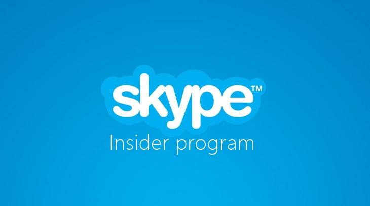 skype-insider-program