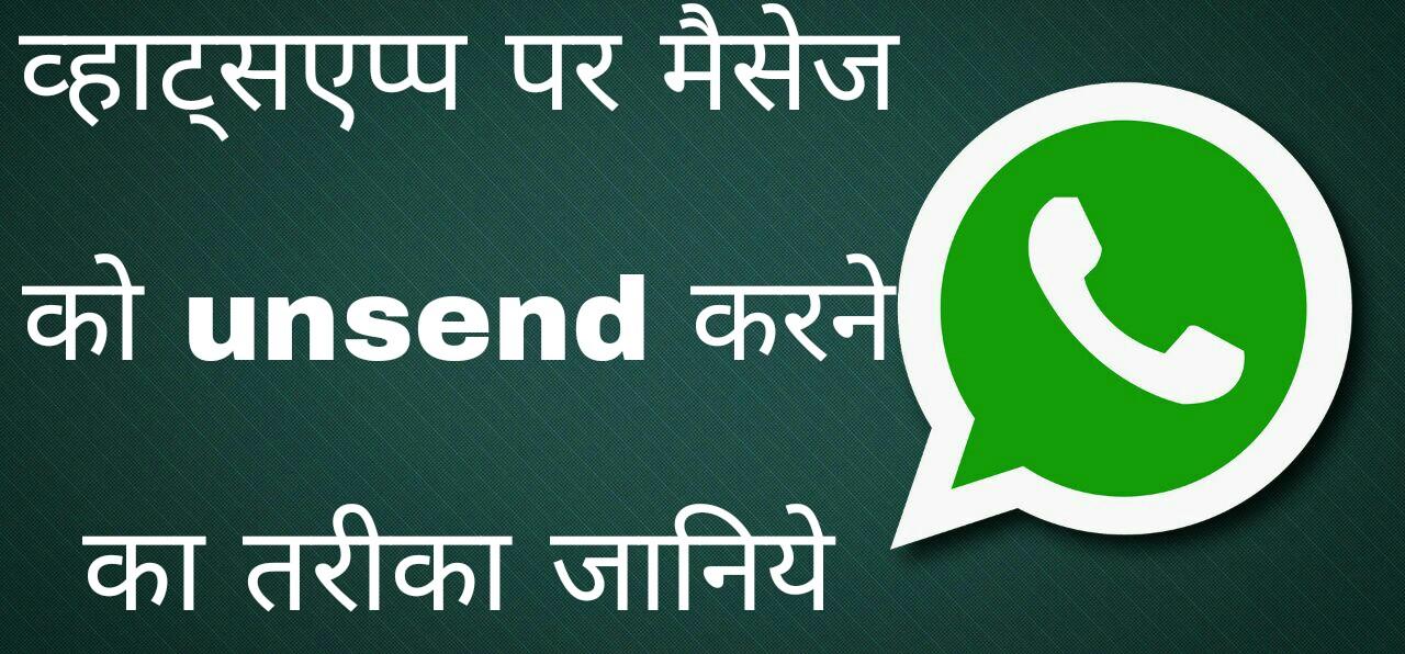 WhatsApp beta para Windows Phone vai ganhar cancelamento do envio de mensagens