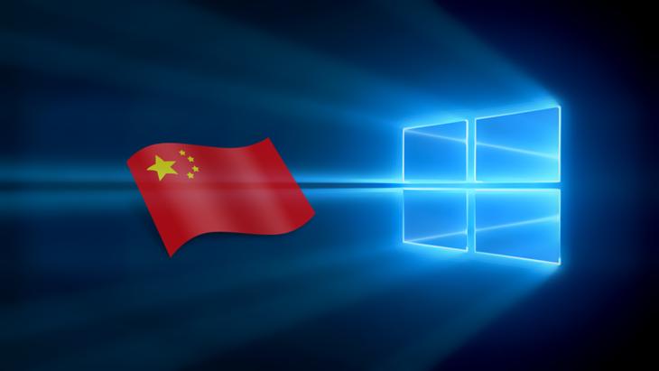 Microsoft faz uma versão do Windows 10 para o governo da China