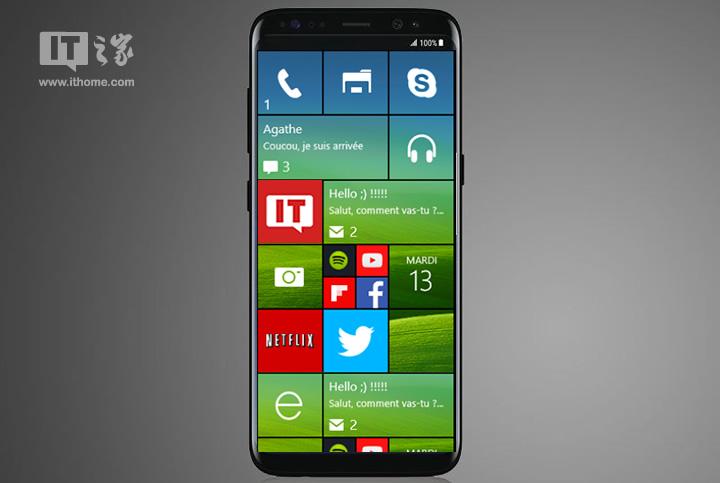 [RUMOR] Samsung pode lançar um Galaxy S8 com Windows 10 Mobile