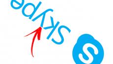 Skype atualizado novamente para corrigir bug de vídeo invertido