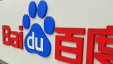 Baidu abandona mercado brasileiro e fecha escritório em São Paulo