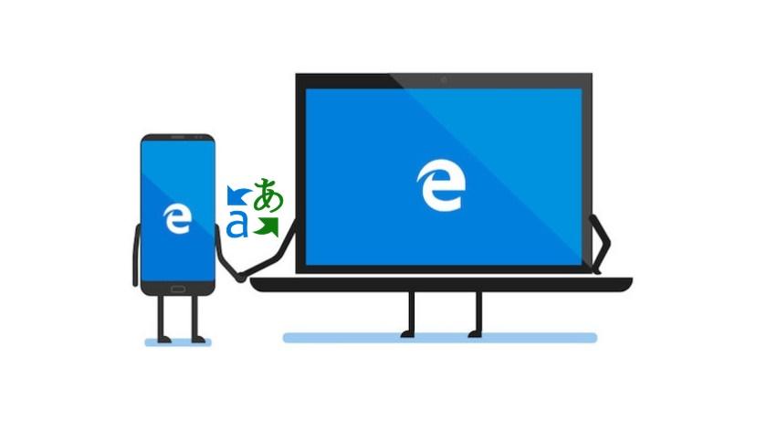 Microsoft Edge para Android ganha integração com Bing Tradutor