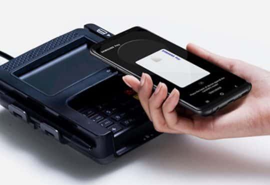 Samsung vai lançar cartão de débito em breve