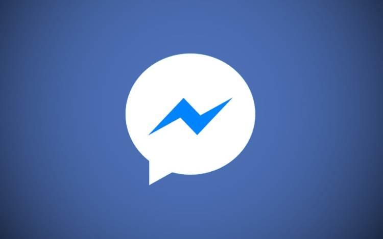 Recuperar mensagens apagadas do Facebook: saiba como