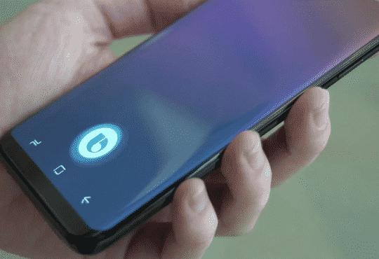 O que é Bixby? Conheça o assistente pessoal da Samsung