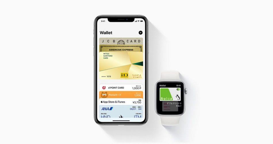 Apple Pay no Japão agora oferece suporte a cartões de crédito e débito Visa